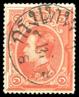 Lot 21439:1883-85 Rama V SG #3 1solot red, Cat £33.