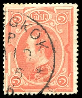 Lot 21440:1883-85 Rama V SG #3 1solot red, Cat £33.