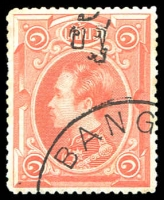 Lot 21443:1889 Surcharge SG #19 1a on 1sio red, Cat £30.