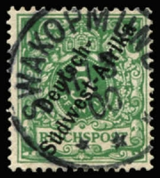 Lot 3492 [3 of 4]:1897 'Südwest-Afrika' Hyphenated Mi #1-4