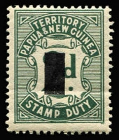 Lot 3145:Stamp Duty - Adhesive 1958 Surcharge: Craig 8.523