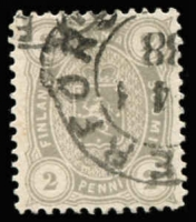 Lot 2842:1875-84 Arms Perf 12½ SG #81