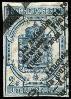 Lot 2927 [1 of 2]:1868-69 Imperf: SG #J132