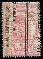 Lot 2929 [1 of 2]:1868-69 Perf 12½: SG #J135