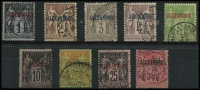 Lot 2960 [2 of 2]:1899-1900 Peace & Commerce SG #1-8,10-1,15-6