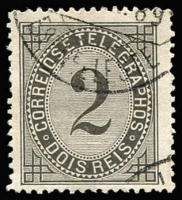 Lot 3440 [2 of 2]:1876-94 Perf 12½: SG #N177,179