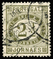 Lot 3441 [2 of 3]:1876-94 Perf 13½: SG #N177,179,185