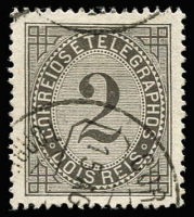 Lot 3441 [3 of 3]:1876-94 Perf 13½: SG #N177,179,185