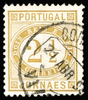 Lot 3441 [1 of 3]:1876-94 Perf 13½: SG #N177,179,185