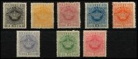 Lot 3483 [2 of 2]:1875-85 Crown SG #7,9,11a,12a,15,26,29-31