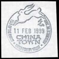Lot 12690:Little Bourke Street: WWW #180 '[rabbit]/11FEB1999/CHINA/TOWN/YEAR OF THE RABBIT · LITTLE BOURKE STREET · MELBOURNE VIC 3000' (dateline 4mm high) on piece.  Replaced 236 Bourke Street PO 8/8/1994.