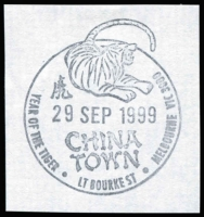 Lot 12691:Little Bourke Street: WWW #190 '[tiger]/28SEP1999/CHINA/TOWN/YEAR OF THE TIGER · LT BOURKE STREET · MELBOURNE VIC 3000' on piece.  Replaced 236 Bourke Street PO 8/8/1994.